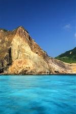 일란 대만에서 거북 섬