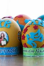 Aperçu iPhone fond d'écranVacances de Pâques des oeufs
