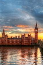 런던 영국