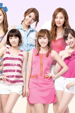 Preview iPhone wallpaper Girls Generation 24