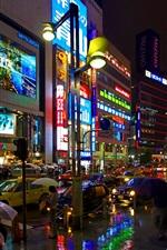 Японский город дождливой улице ночью