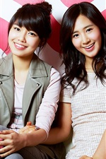 Preview iPhone wallpaper Song Hye Kyo 02