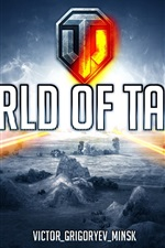 World of Tanks largura