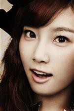 미리보기 iPhone 배경 화면 소녀 시대 김 TaeYeon