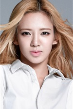 Preview iPhone wallpaper Girls Generation, Hyoyeon