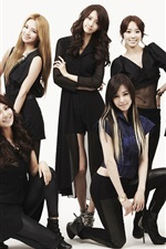 Girls Generation 81