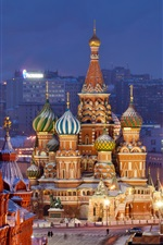 Preview iPhone wallpaper Night city of the Moscow