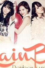 Preview iPhone wallpaper Rainbow Korean music girls 01
