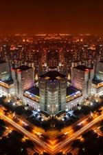 미리보기 iPhone 배경 화면 베이징, 중국, 밤 도시의 스카이 라인, 건물, 조명