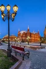Preview iPhone wallpaper Manezh Square, Moscow, Russia, Kremlin, lights, night