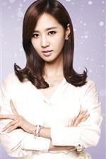 Preview iPhone wallpaper Girls Generation, Yuri, Korea