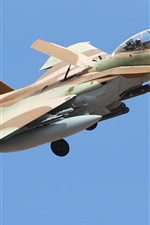 Preview iPhone wallpaper F-15 fighter, Israeli Defense Force