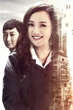 Preview iPhone wallpaper Forever love, 2015 China movie