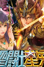 Preview iPhone wallpaper Saint Seiya: Legend of Sanctuary