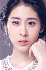 Preview iPhone wallpaper Chinese music girl, Zhang Bichen 01