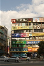 Busan commercial buildings in Korea