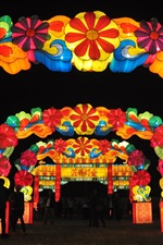 Preview iPhone wallpaper Lantern Festival in Suzhou, beautiful lampion