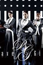 Preview iPhone wallpaper Brave Girls, Korean music group 02