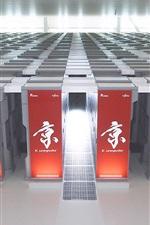 Fujitsu K Computer, supercomputador