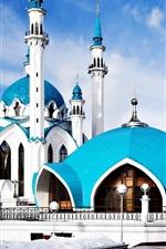 Kul Sharif Mosque in Kazan, Russia