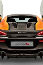 McLaren 570S coupe back view, doors opened