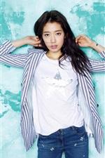 Preview iPhone wallpaper Park Shin Hye 02