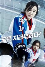 Preview iPhone wallpaper Run-off, Korean movie 2015