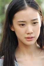 Yu Aoi 01