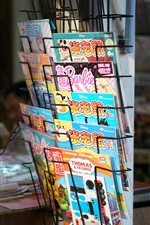 Newsstand, China silhouette