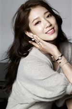 Preview iPhone wallpaper Park Shin Hye 12