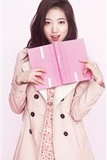 Preview iPhone wallpaper Park Shin Hye 16