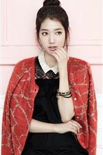 미리보기 iPhone 배경 화면 박신혜 17