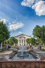 Preview iPhone wallpaper Kaluga, Russia, theatre square, trees, people, clouds