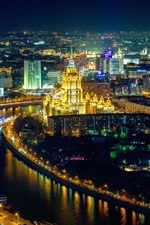 Preview iPhone wallpaper Moscow city night, houses, illumination