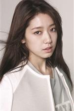 미리보기 iPhone 배경 화면 박신혜 18