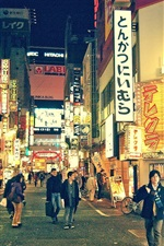Preview iPhone wallpaper Japan, Tokyo, night, street, shops, people