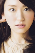 Preview iPhone wallpaper Aragaki Yui 08
