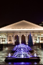 iPhone fondos de pantalla Moscú, museo, luces, ciudad, noche