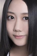 Vorschau des iPhone Hintergrundbilder Nao Furuhata 01