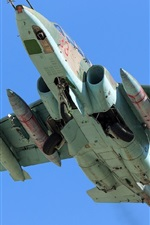 Su-25 attack fighter, chassis view