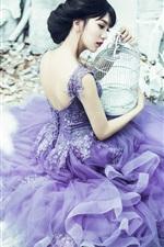 Purple skirt Asian girl, birdcage