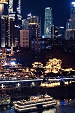 iPhone fondos de pantalla Chongqing, China, ciudad, noche, rascacielos, luces, río, barcos, borrosa