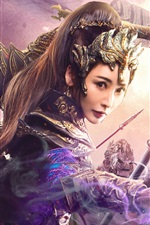 Preview iPhone wallpaper Ada, Martial Universe