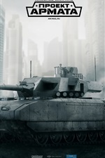 Preview iPhone wallpaper Armored Warfare, tank
