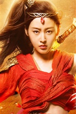 Preview iPhone wallpaper Crystal Zhang, Martial Universe