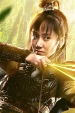 Preview iPhone wallpaper Dong Qing, Martial Universe