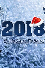Preview iPhone wallpaper New Year 2018, hat, snowflake
