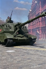 Preview iPhone wallpaper Russian MSTA-S 2S19 152mm self-propelled howitzer