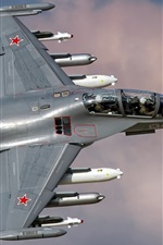 Preview iPhone wallpaper Russian air force, Yak-130 fighter
