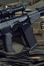 Preview iPhone wallpaper Assault rifle, black, weapon